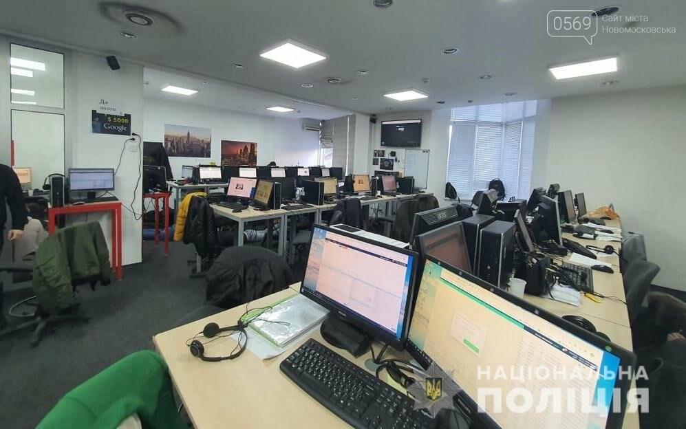 На Дніпропетровщині слідчі припинили роботу шахрайських «call-центрів», фото-3