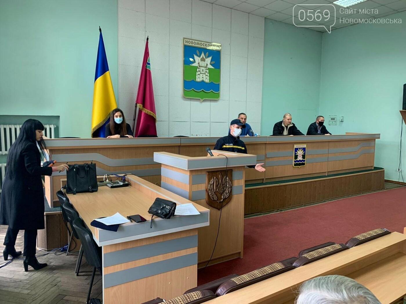 Надзвичайники Новомосковська провели інструктаж для організаторів виборчого процесу в місті, фото-2