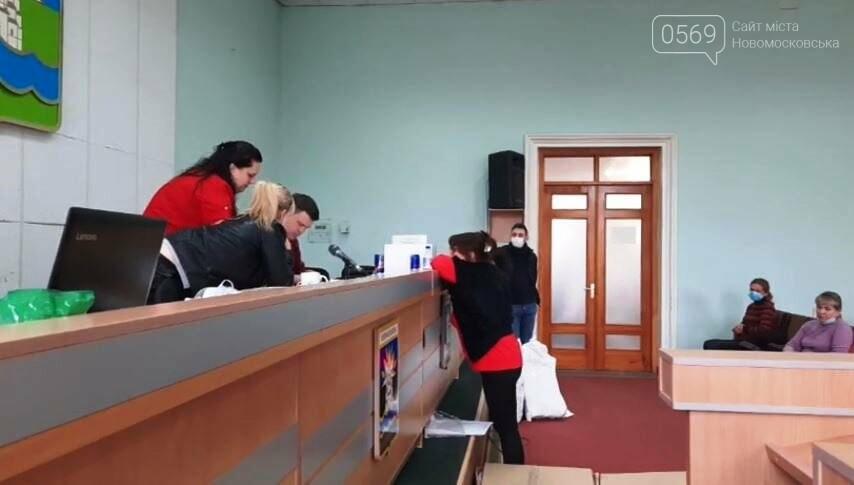 Вибори - 9.30 ранку: Новомосковська територіальна комісія продовжує приймати протоколи з виборчих дільниць, фото-2