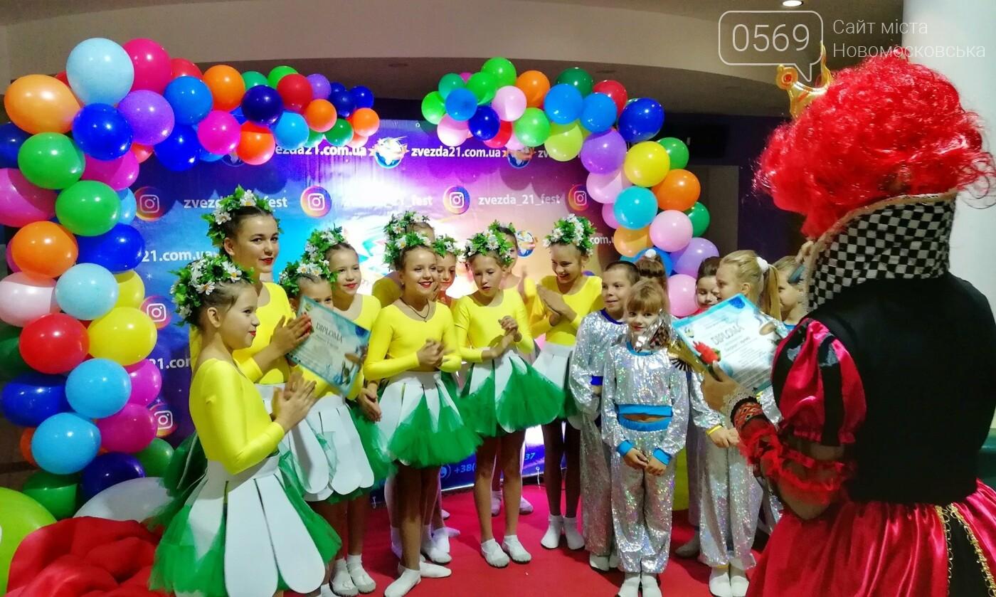 Колектив «Грація» з Новомосковська отримав дві найвищі відзнаки всеукраїнського фестивалю, фото-6