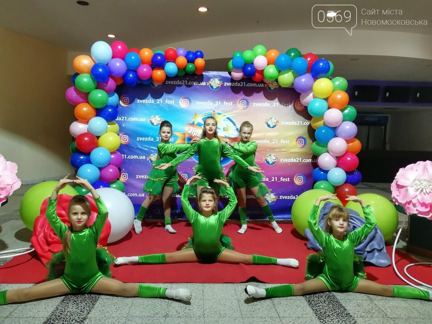 Колектив «Грація» з Новомосковська отримав дві найвищі відзнаки всеукраїнського фестивалю, фото-2