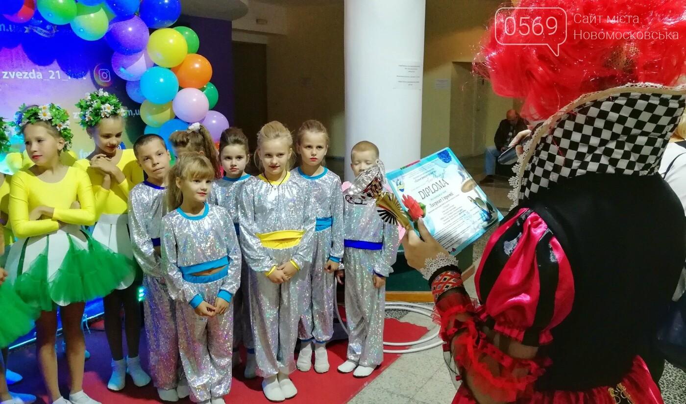 Колектив «Грація» з Новомосковська отримав дві найвищі відзнаки всеукраїнського фестивалю, фото-4