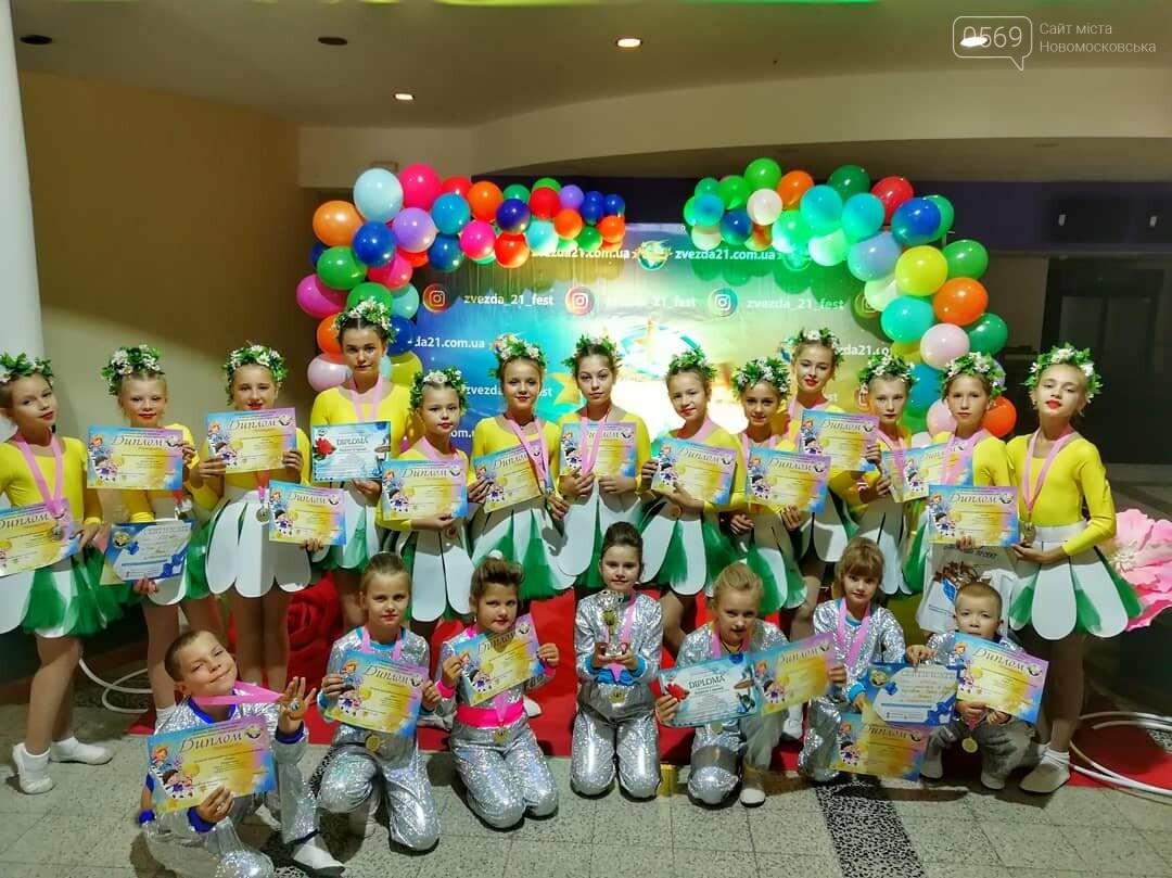 Колектив «Грація» з Новомосковська отримав дві найвищі відзнаки всеукраїнського фестивалю, фото-3