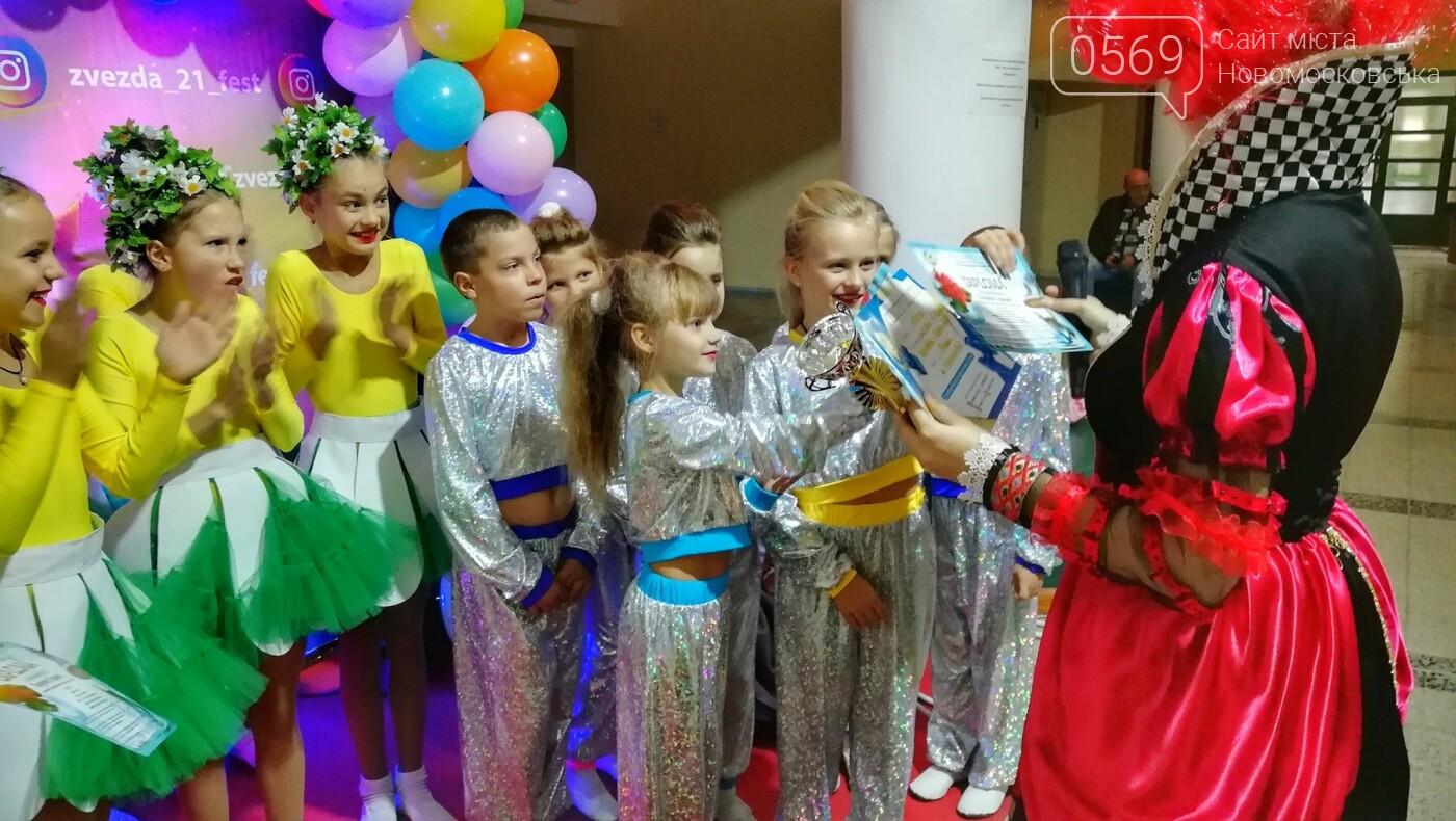 Колектив «Грація» з Новомосковська отримав дві найвищі відзнаки всеукраїнського фестивалю, фото-7