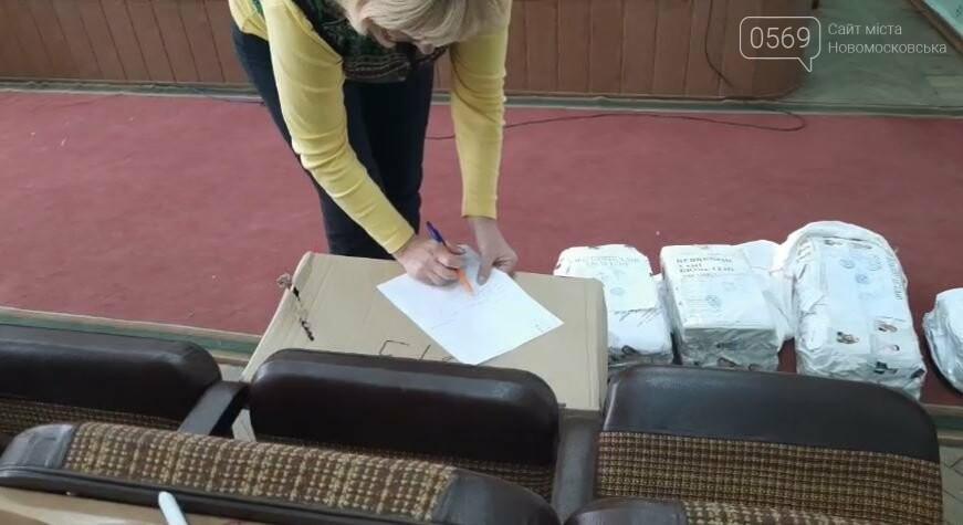 Новомосковська виборча комісія продовжує обробляти виборчу документацію, фото-2