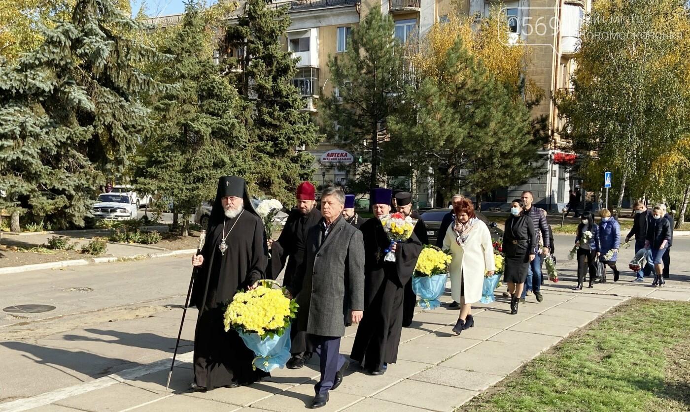 У Новомосковську вшанували пам'ять захисників – визволителів та безсмертний подвиг народу у Другій світовій війні, фото-3