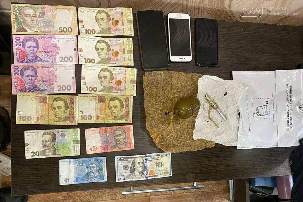 Поліцейські викрили злочинну групу у розповсюдженні наркотиків та психотропів, що діяла на території Новомосковська, фото-3