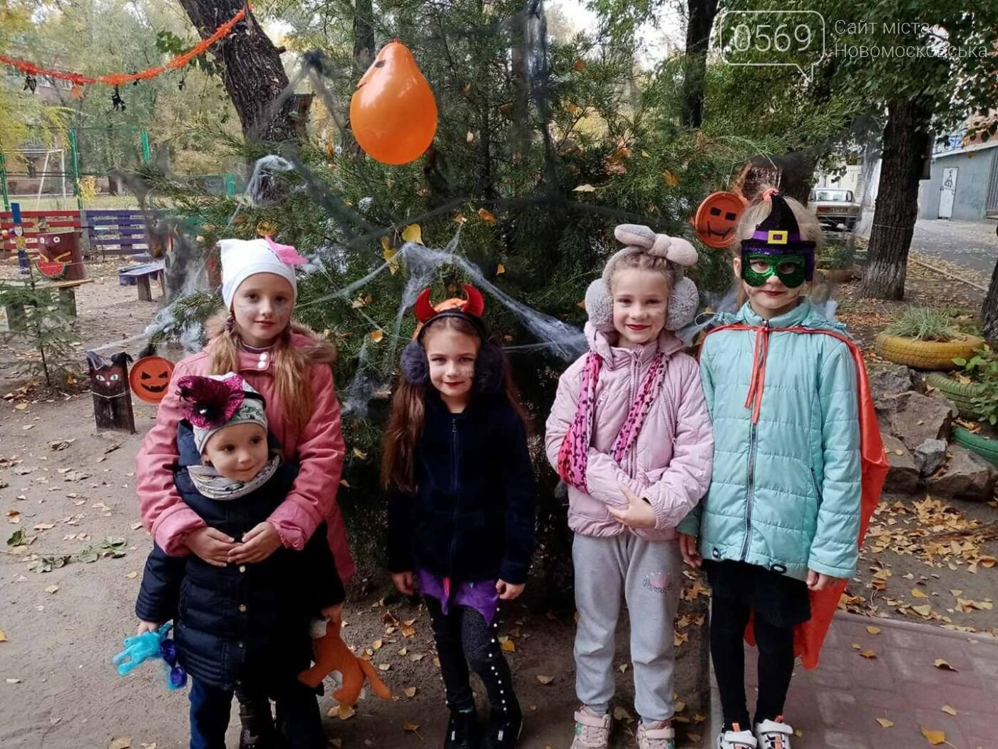 Мешканці одного з будинків центру Новомосковська влаштували у своєму дворику свято Хелловін: ФОТО, фото-2