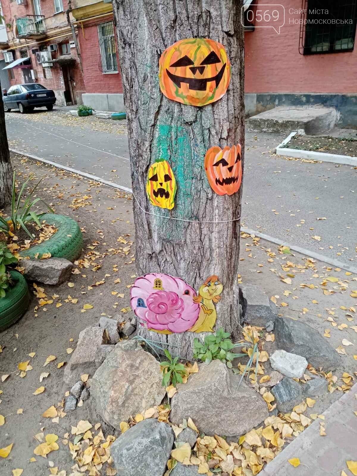 Мешканці одного з будинків центру Новомосковська влаштували у своєму дворику свято Хелловін: ФОТО, фото-15