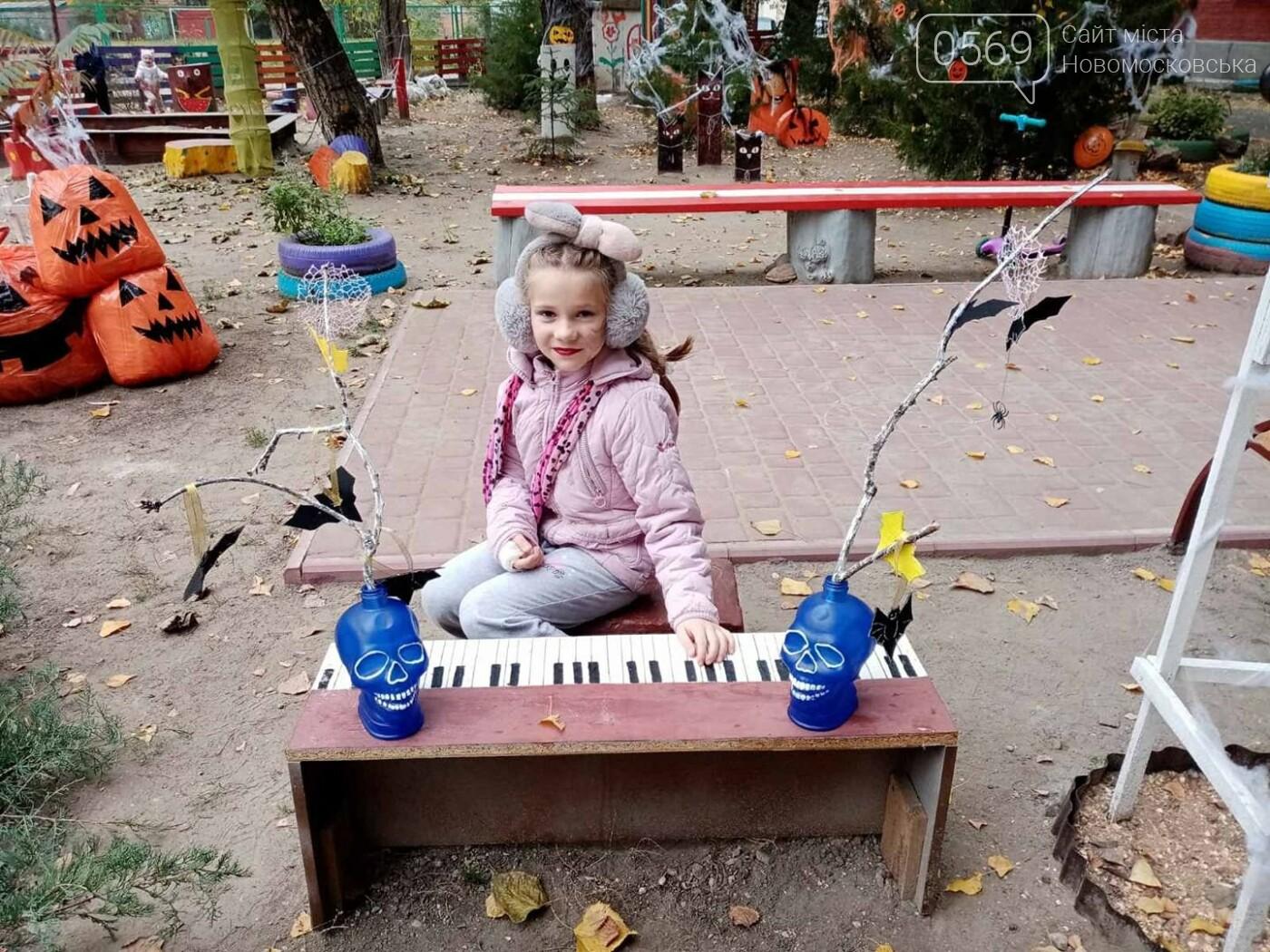 Мешканці одного з будинків центру Новомосковська влаштували у своєму дворику свято Хелловін: ФОТО, фото-19