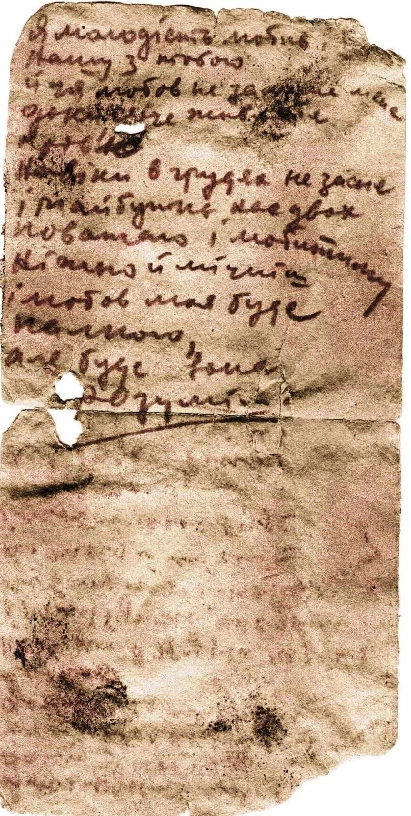 Виявили останки воїна Другої світової, уродженця Новомосковщини: у музеї просять допомогти знайти рідних, фото-1