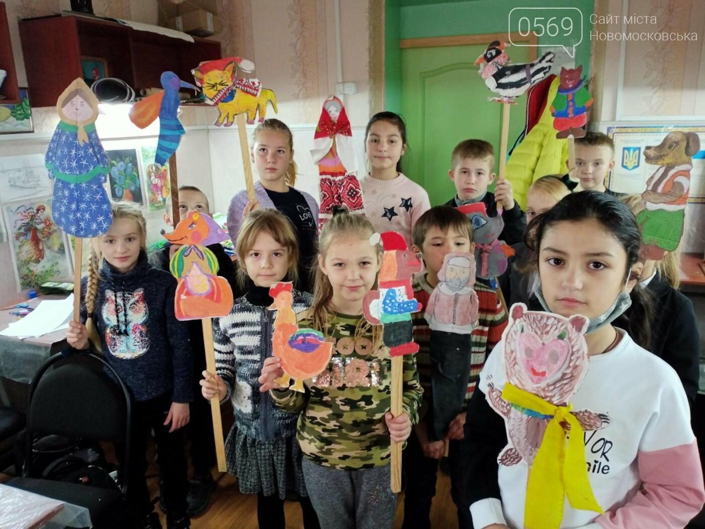 У Новомосковську діти власноруч виготовили персонажів з українських казок, фото-1