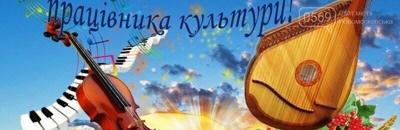 9-го листопада - День української мови і писемності та Всеукраїнський день працівників культури та аматорів народного мистецтва, фото-1