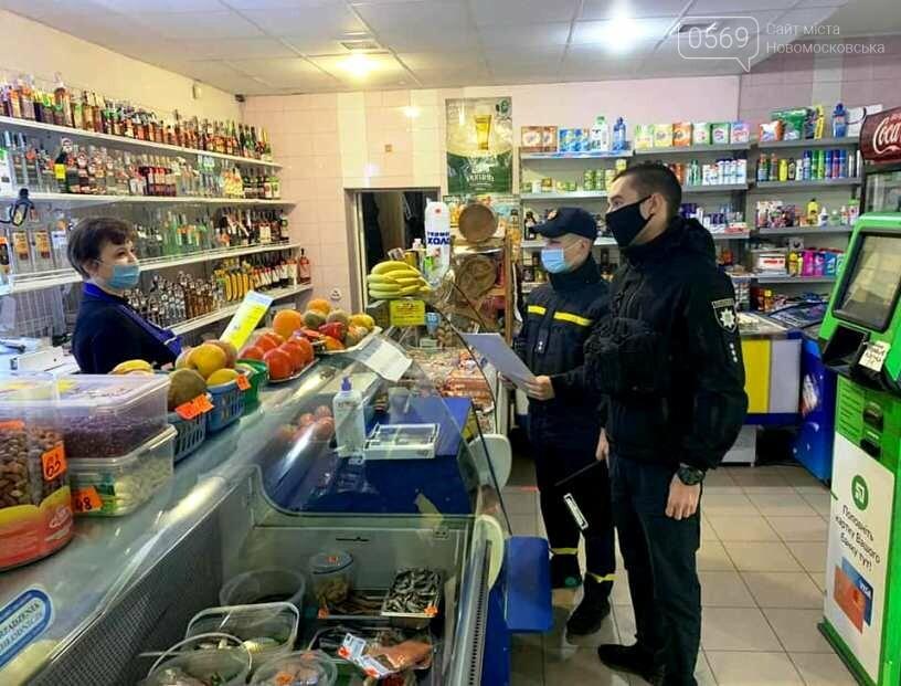 З початку карантину у поліції Новомосковська  склали вже понад 180 протоколів про порушення протиепідемічних правил, фото-1