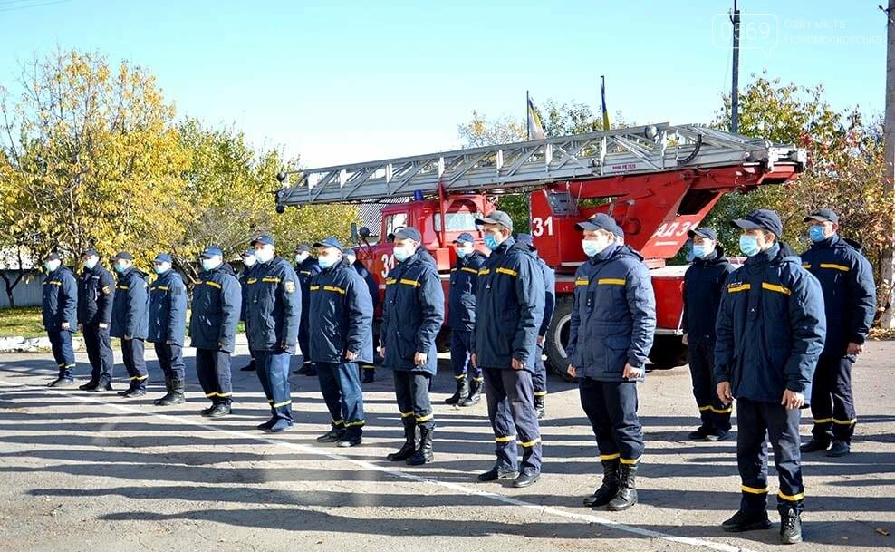 Новообраний очільник Новомосковська взяв участь у виїзній нараді в місцевій пожежно-рятувальній частині, фото-4