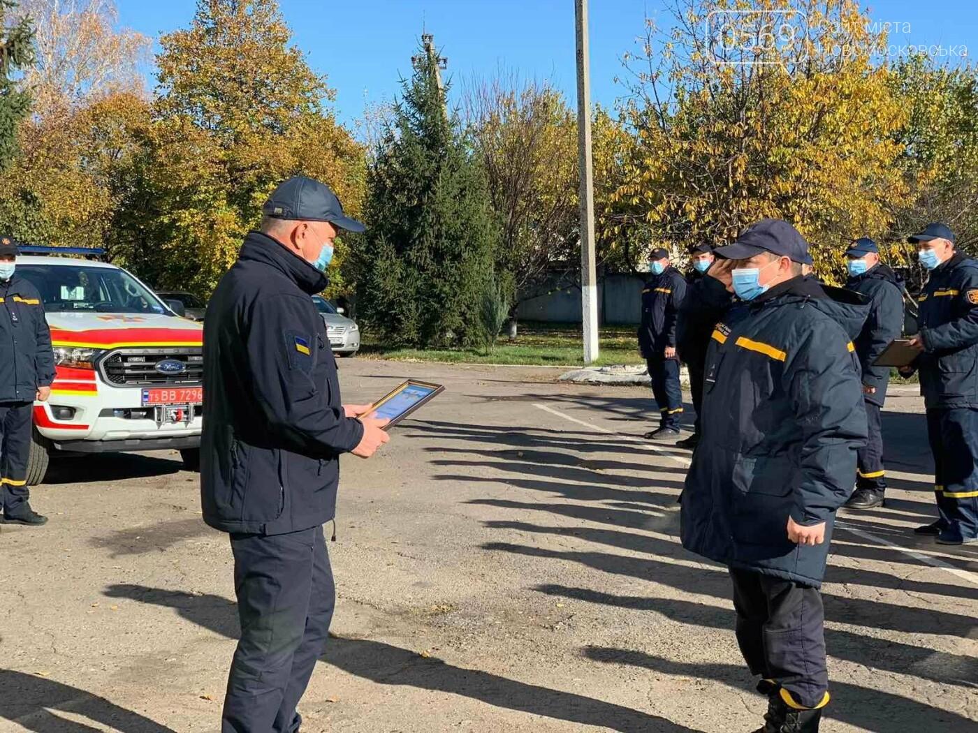 Новообраний очільник Новомосковська взяв участь у виїзній нараді в місцевій пожежно-рятувальній частині, фото-2