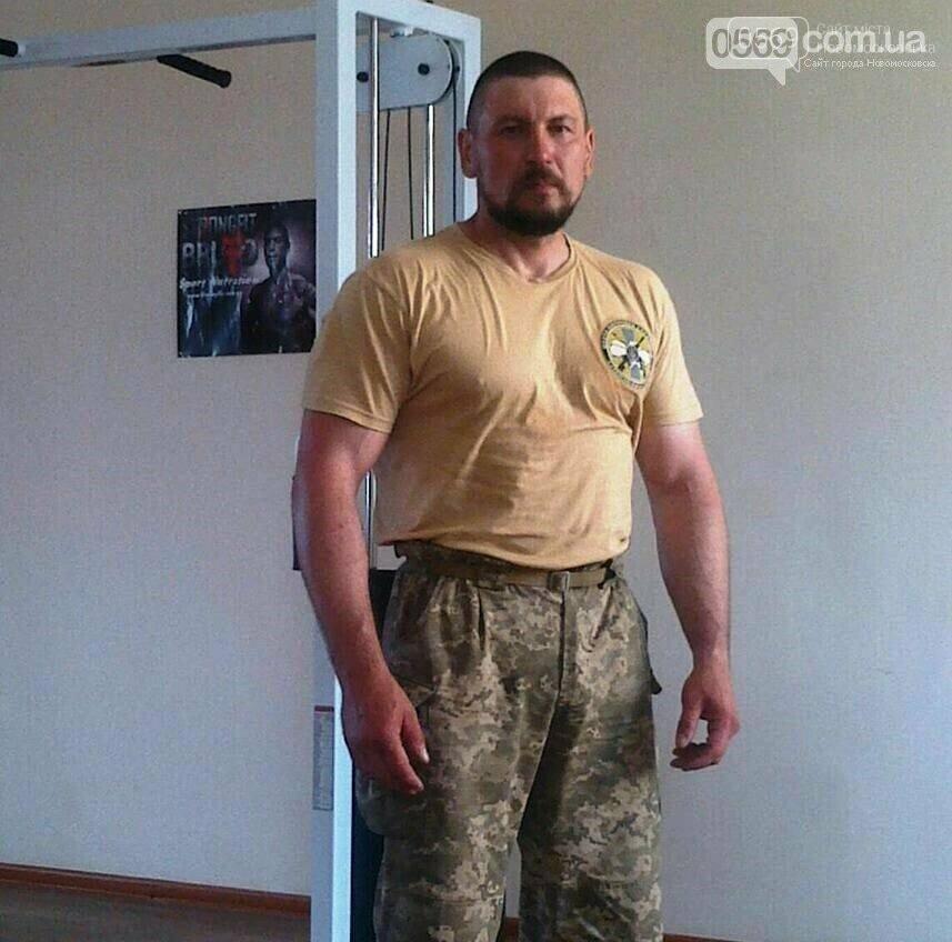 У ці дні на Новомосковщині згадують загиблого в АТО земляка Романа Селіхова, фото-1
