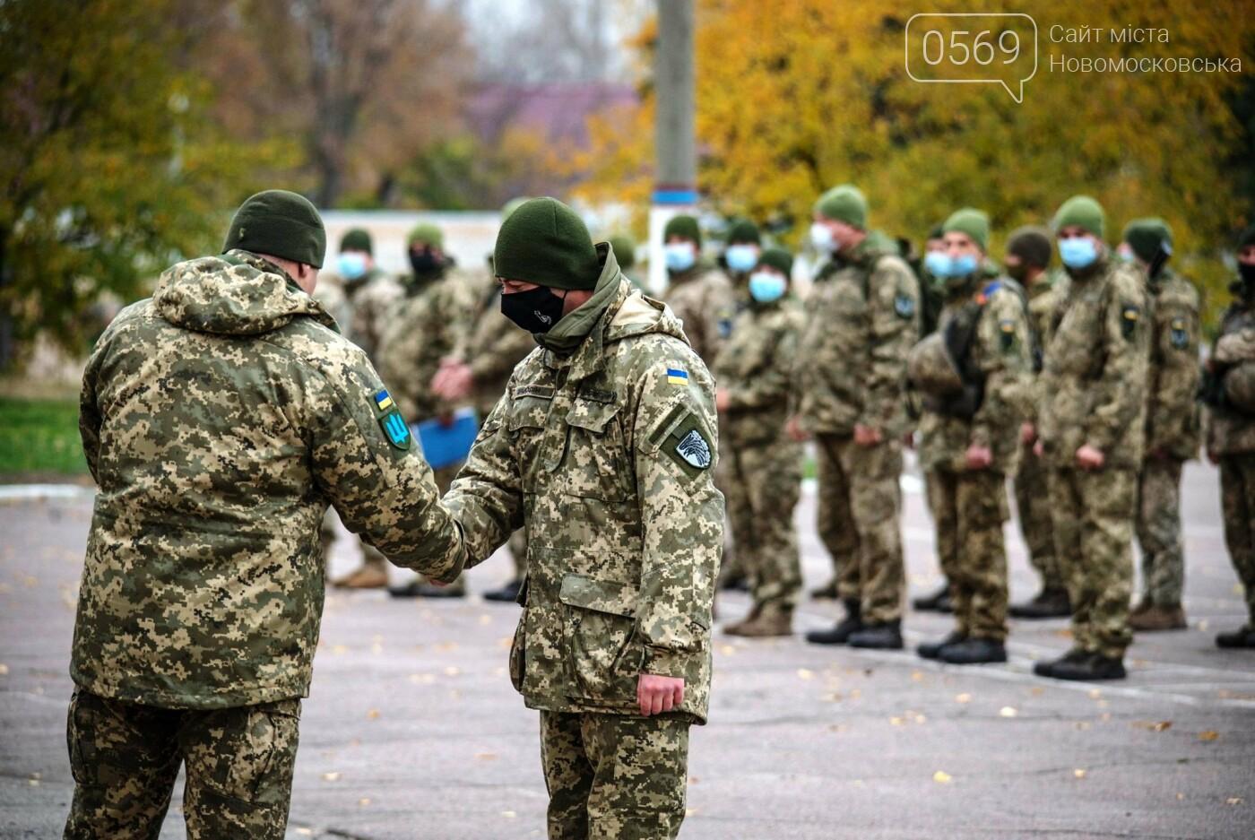 Артилеристи 93-ї ОМБр посіли 2 місце в змаганнях на кращу реактивну батарею ЗСУ, фото-3