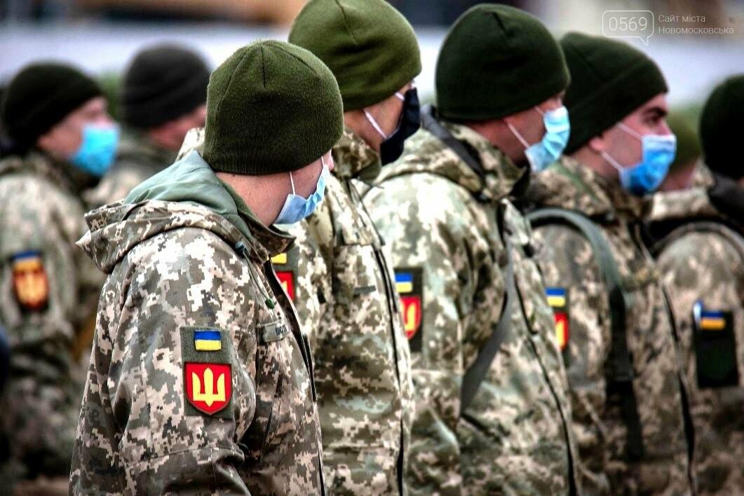 Артилеристи 93-ї ОМБр посіли 2 місце в змаганнях на кращу реактивну батарею ЗСУ, фото-4
