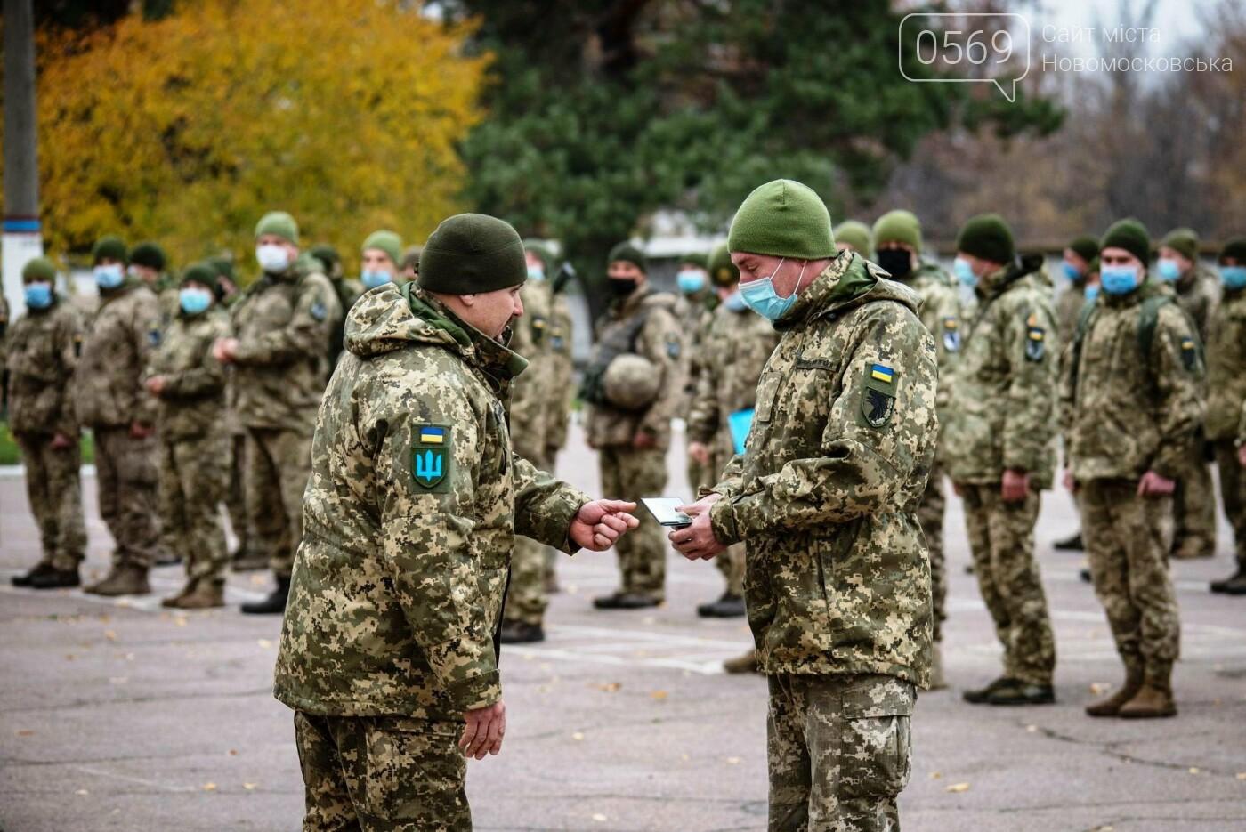 Артилеристи 93-ї ОМБр посіли 2 місце в змаганнях на кращу реактивну батарею ЗСУ, фото-1
