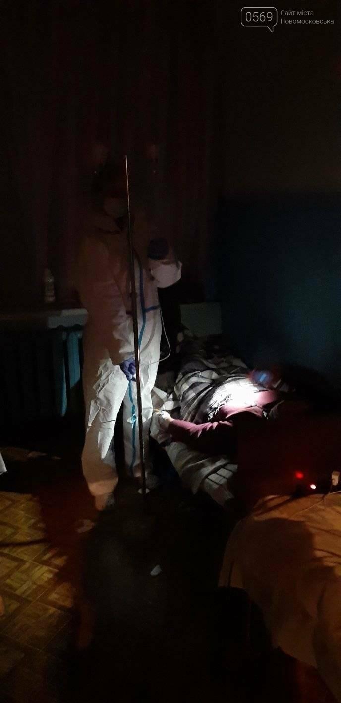 А ось і слава: або як лікарнею Новомосковська лякали країну, фото-5