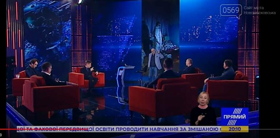 А ось і слава: або як лікарнею Новомосковська лякали країну, фото-1