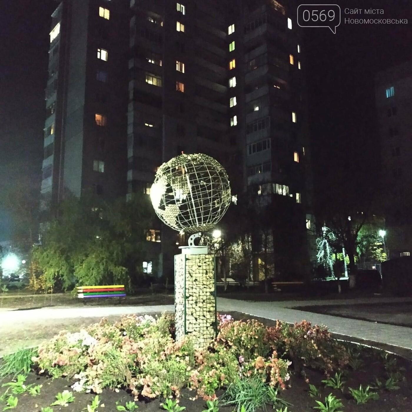 """У Новомосковську з""""явився черговий витвір мистецтва з металу, фото-2"""