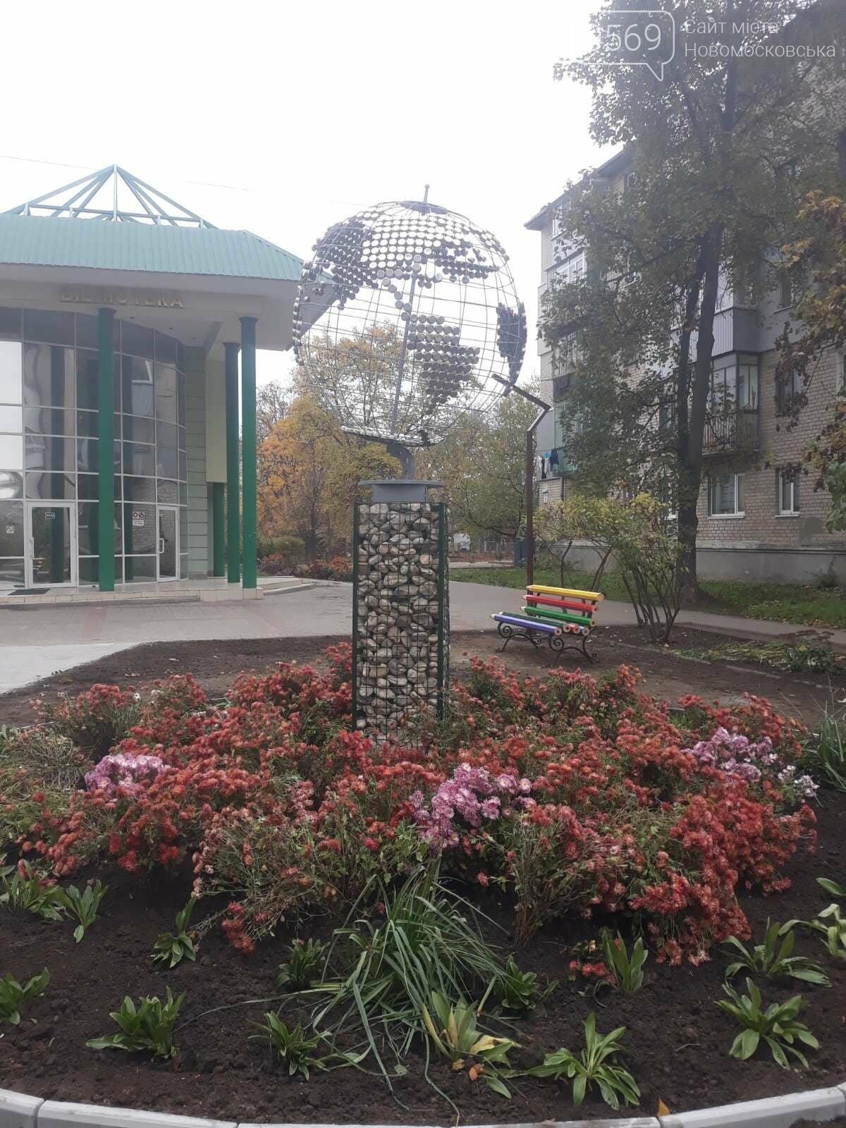 """У Новомосковську з""""явився черговий витвір мистецтва з металу, фото-1"""