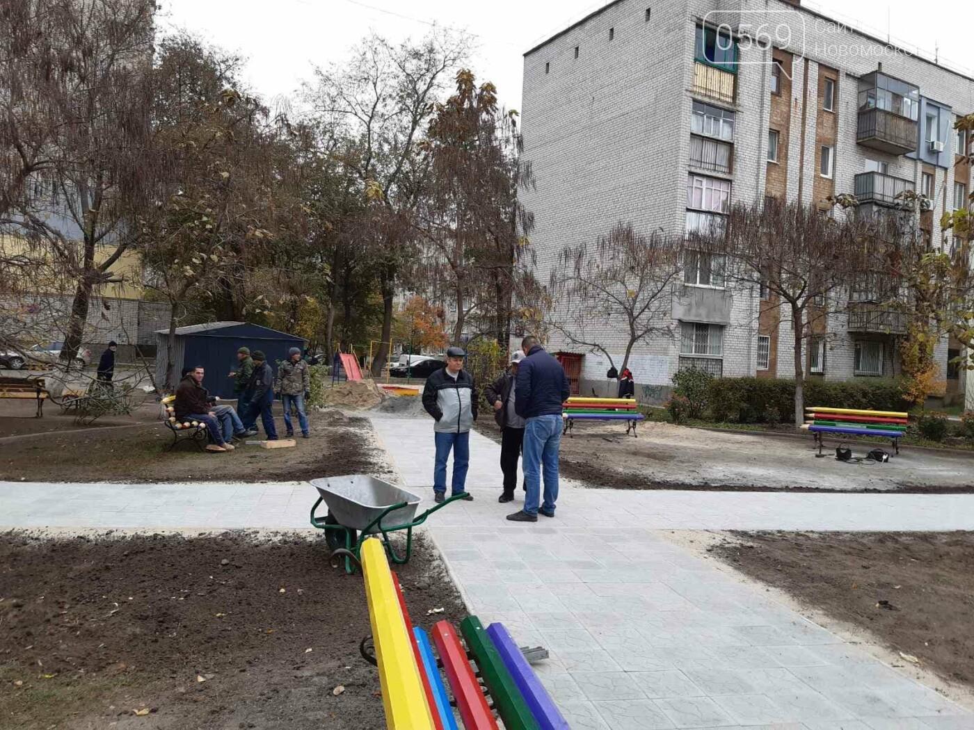 """У Новомосковську з""""явився черговий витвір мистецтва з металу, фото-4"""