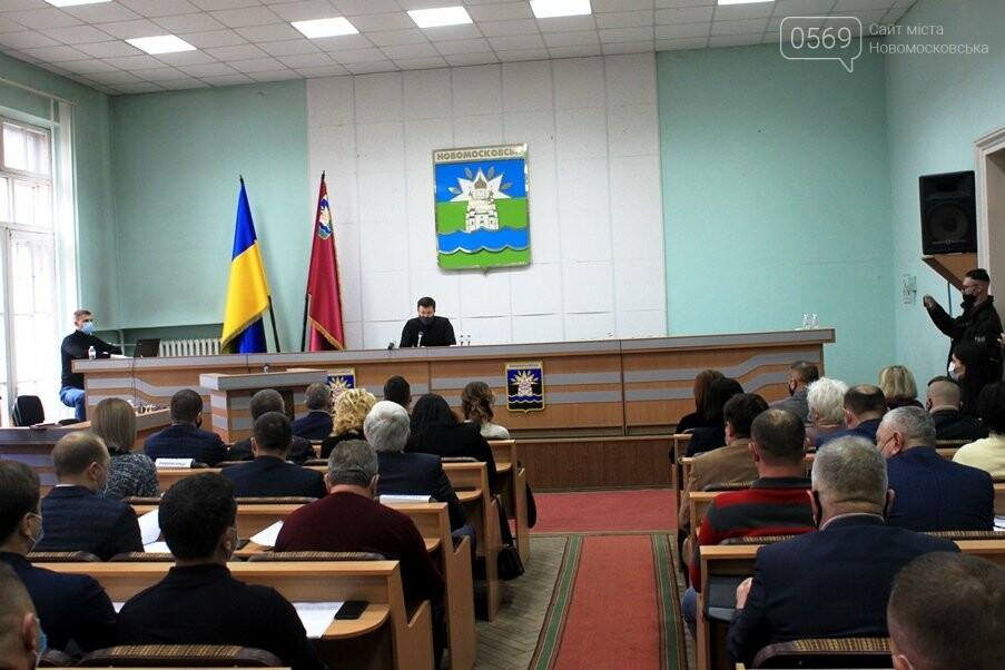 Новообраний мер Новомосковська склав присягу: та інші результати І-ї сесії, фото-1