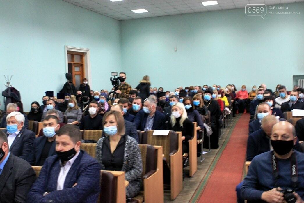Новообраний мер Новомосковська склав присягу: та інші результати І-ї сесії, фото-3