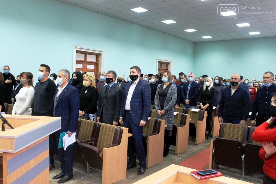 Новообраний мер Новомосковська склав присягу: та інші результати І-ї сесії, фото-2