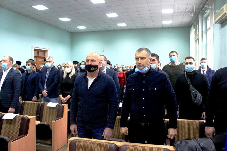 Новообраний мер Новомосковська склав присягу: та інші результати І-ї сесії, фото-7