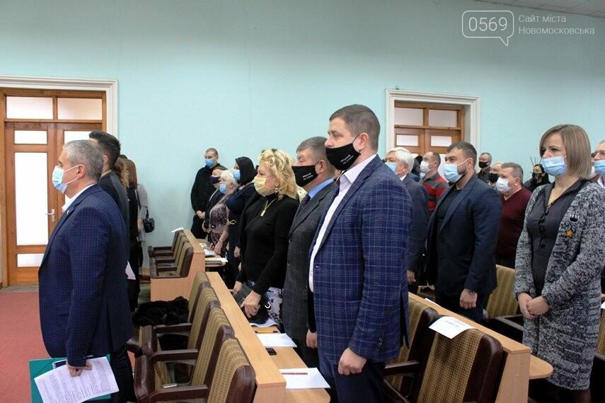 Новообраний мер Новомосковська склав присягу: та інші результати І-ї сесії, фото-6