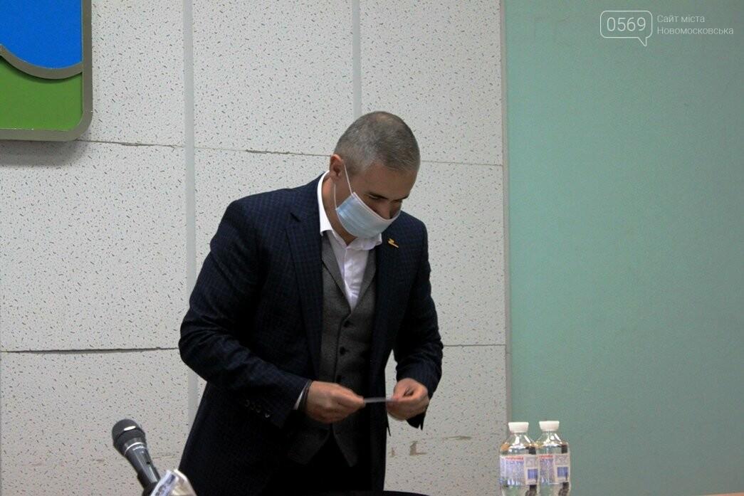 Новообраний мер Новомосковська склав присягу: та інші результати І-ї сесії, фото-4