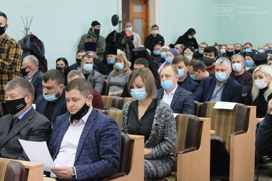 Новообраний мер Новомосковська склав присягу: та інші результати І-ї сесії, фото-12