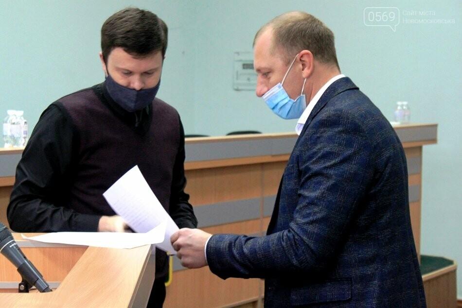 Новообраний мер Новомосковська склав присягу: та інші результати І-ї сесії, фото-11