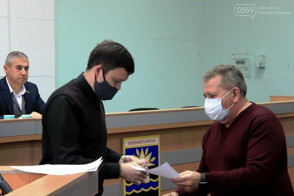 Новообраний мер Новомосковська склав присягу: та інші результати І-ї сесії, фото-10