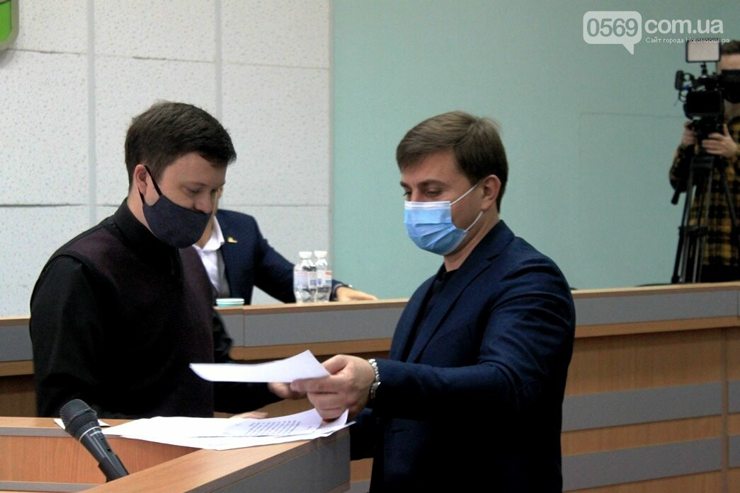 Новообраний мер Новомосковська склав присягу: та інші результати І-ї сесії, фото-9