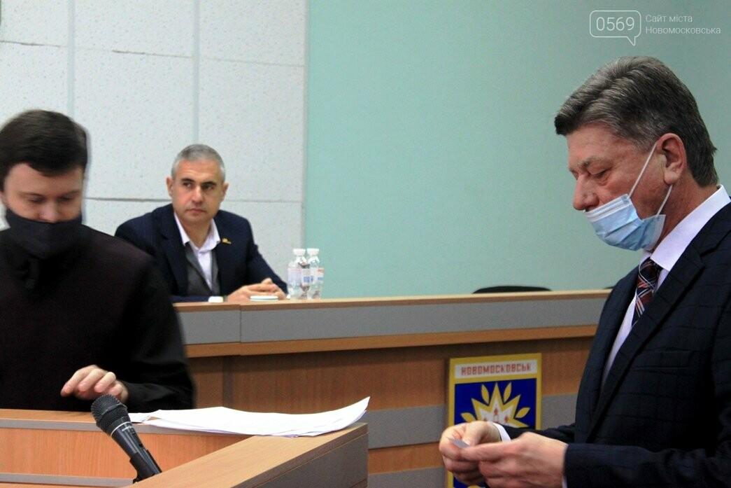 Новообраний мер Новомосковська склав присягу: та інші результати І-ї сесії, фото-18