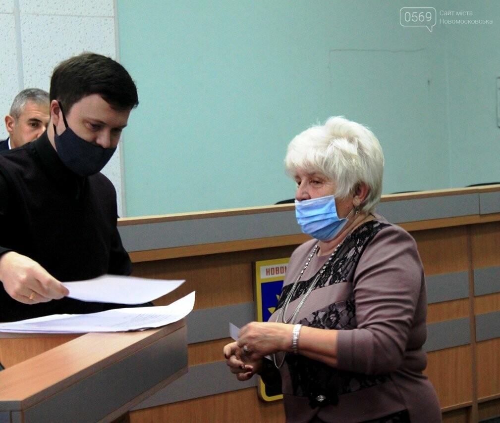 Новообраний мер Новомосковська склав присягу: та інші результати І-ї сесії, фото-15