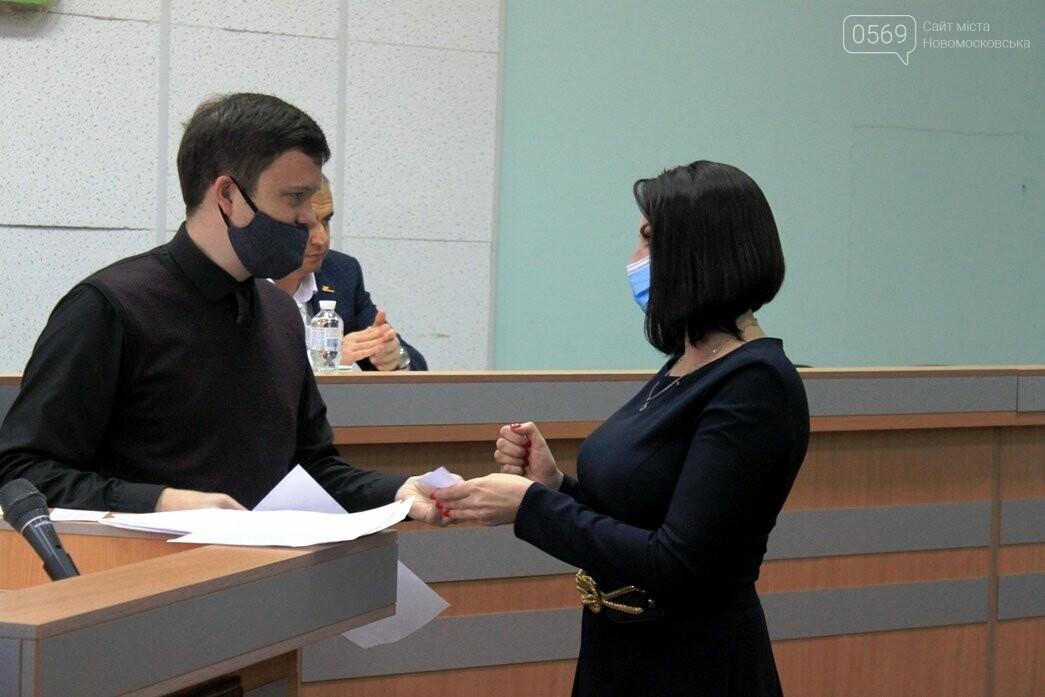 Новообраний мер Новомосковська склав присягу: та інші результати І-ї сесії, фото-14