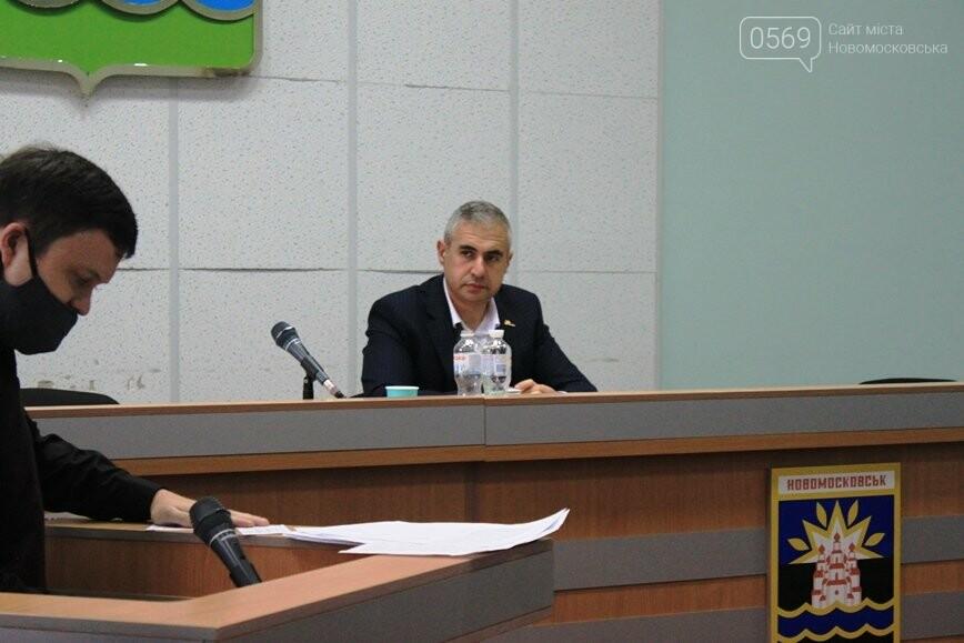 Новообраний мер Новомосковська склав присягу: та інші результати І-ї сесії, фото-13