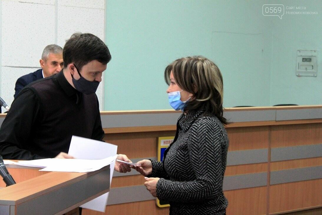 Новообраний мер Новомосковська склав присягу: та інші результати І-ї сесії, фото-21