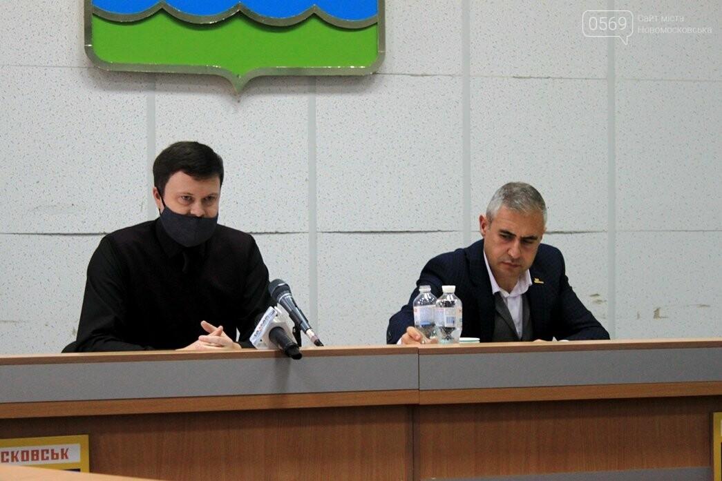 Новообраний мер Новомосковська склав присягу: та інші результати І-ї сесії, фото-20