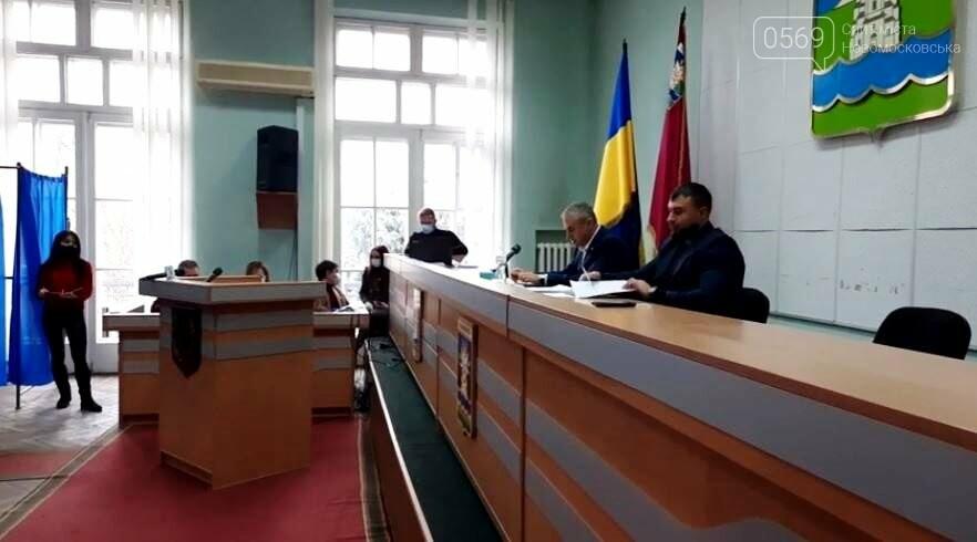 Новообраний мер Новомосковська склав присягу: та інші результати І-ї сесії, фото-8