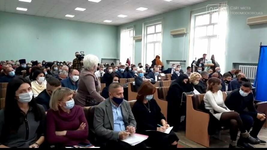 Новообраний мер Новомосковська склав присягу: та інші результати І-ї сесії, фото-23