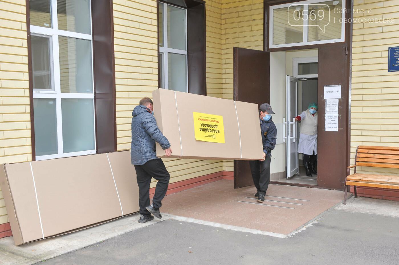 Новомосковська міська лікарня отримала благодійну допомогу від ІНТЕРПАЙП, фото-2