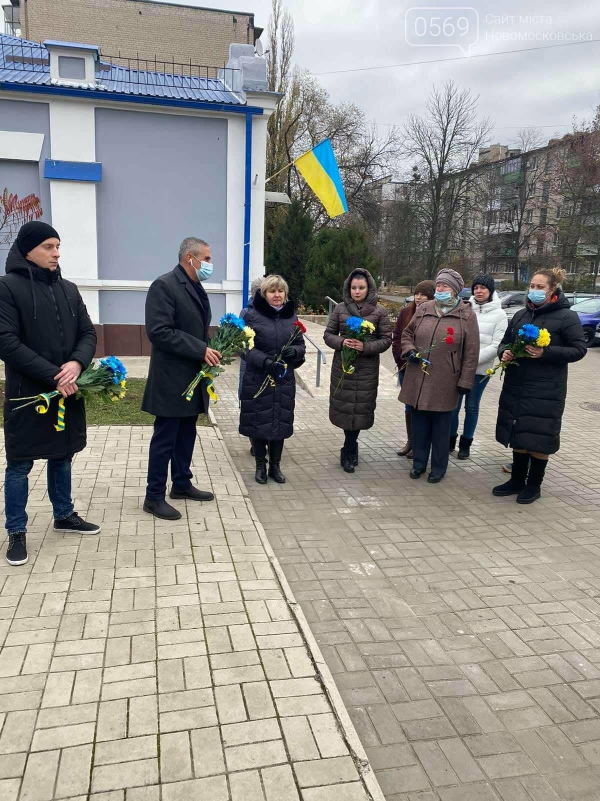 У Новомосковську вшанували Героїв революції Гідності, фото-2