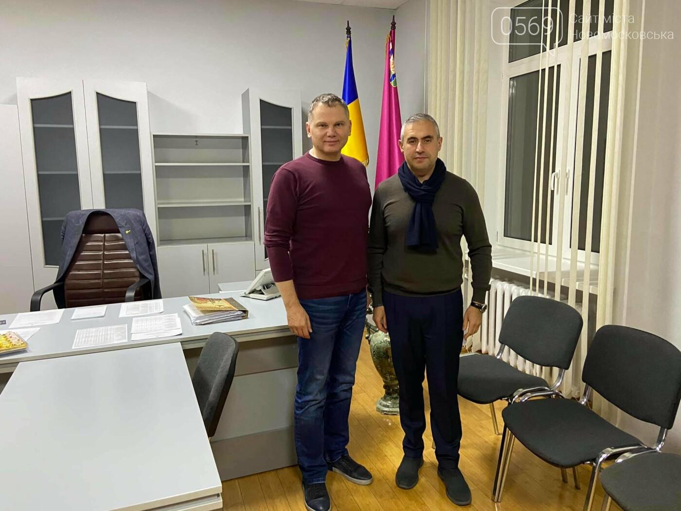Міський голова Новомосковська провів робочу зустріч з посадовцем ДСУ з питань праці, фото-1